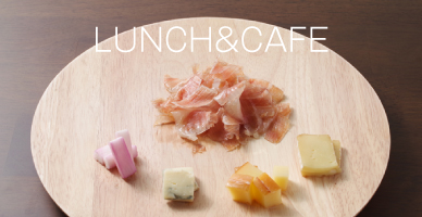 LUNCH&CAFE